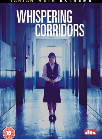 Review: Whispering Corridors